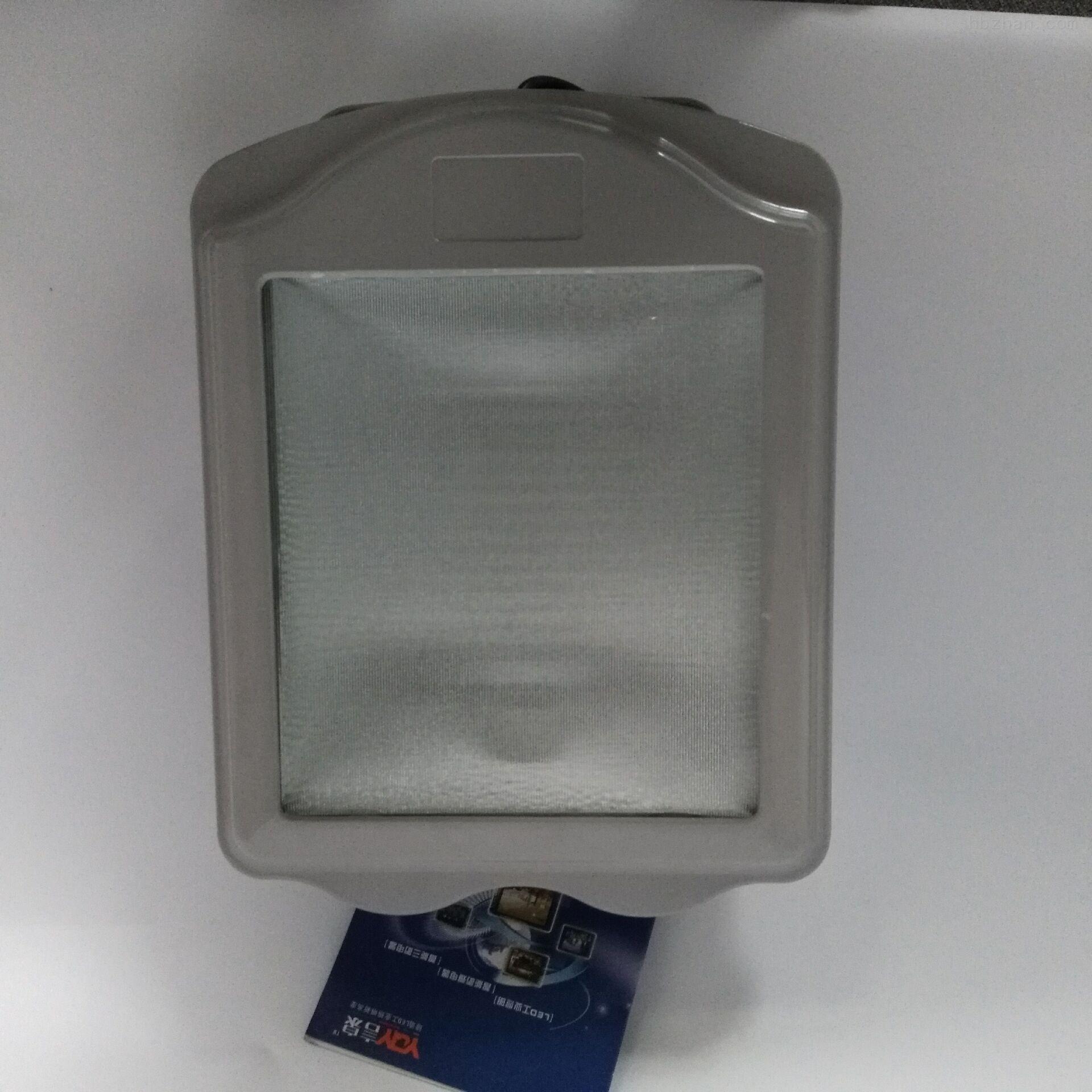 NSC9700防眩通路灯变电站三防灯隧道投光灯