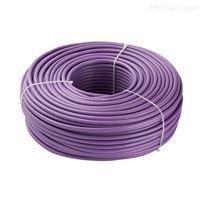 Profibus-DP西门子电缆