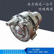 4RB 630 H67熔喷布用7.5KW气环式真空泵