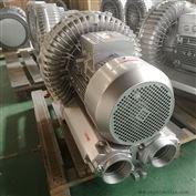 RB-91D-315kw高压漩涡气泵