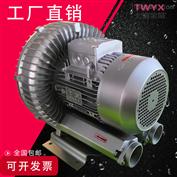 RB-91D-3发酵罐曝气风机