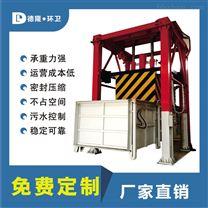 垂直式垃圾转运压缩站 图片  厂家