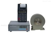 WGZ-1WGZ-1型光电数字水位计