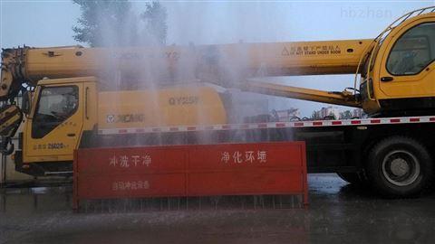 湖南婁底煤礦廠洗車機火電站洗車機
