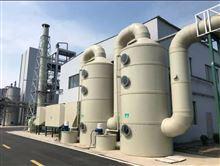 可定制制药厂甲醇废气处理设备