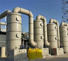 可定做屠宰厂废气处理设备制造厂家
