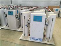 二氧化氯發生器技術參數及性能描述