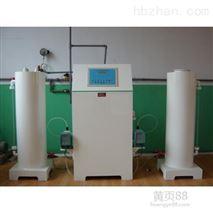廣東電解法二氧化氯發生器廠家