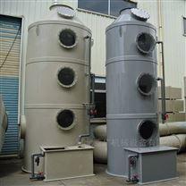 江西废气处理酸雾处理PP材质洗涤塔