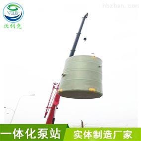 特价一体化污水处理预制提升泵站现货