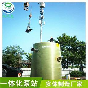 重庆玻璃钢预制泵站面向全国不锈钢