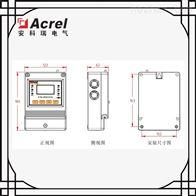 安科瑞电气防火限流式保护器 短路限流装置