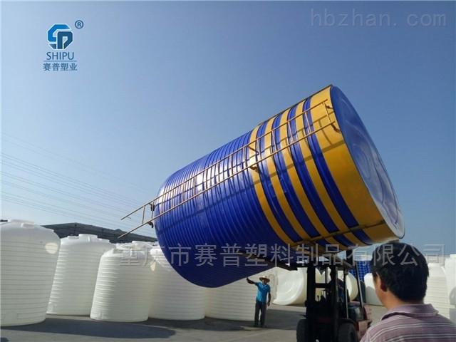 耐腐蚀15吨塑料水塔电镀水箱收集桶