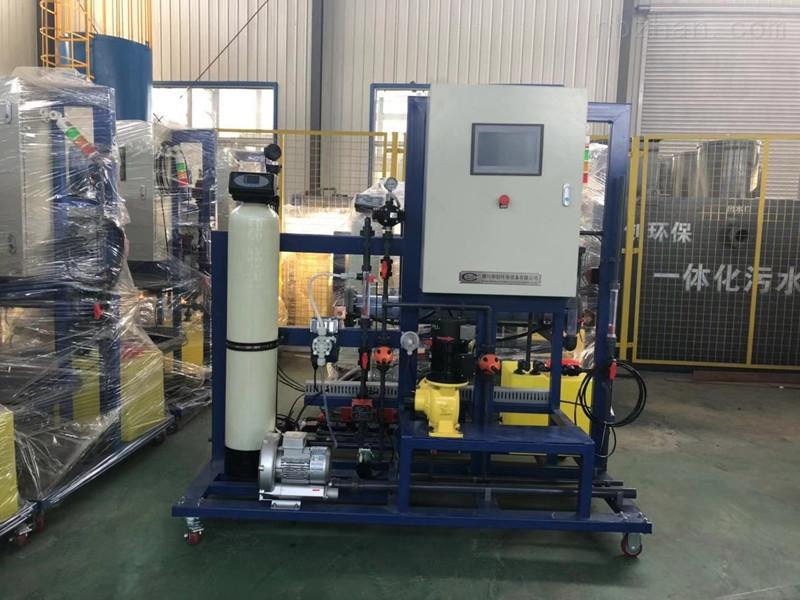 污水处理厂消毒设备/重庆次氯酸钠发生器