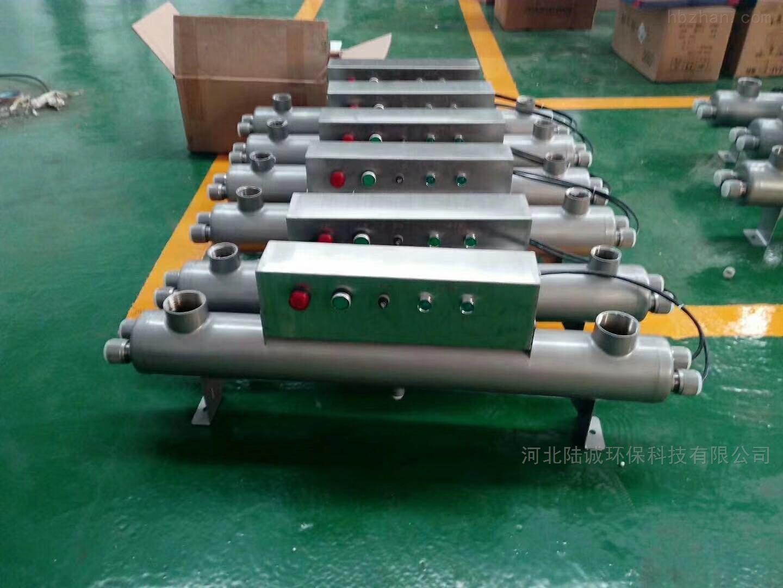 重庆中压紫外线消毒器生产厂家
