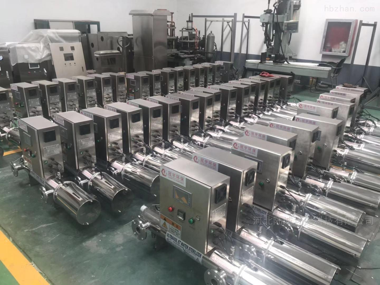 安徽紫外线杀菌设备生产企业