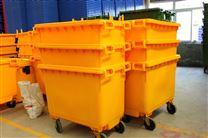 米易县户外垃圾桶660L规格