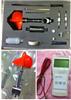 LS25-1水流平均速度流速仪