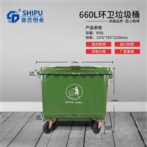 荣县塑料垃圾桶240L尺寸