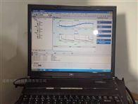 CD-21TCD-21T磁电式振动速度传感器