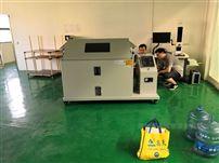 高天盐雾试验箱  耐用性材质制造