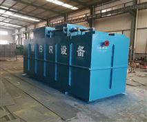 湖南地埋式一体化污水处理设备