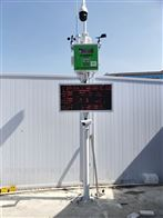 OSEN-6C中山市扬尘在线监测系统对接住建局平台