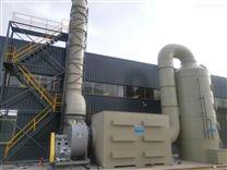 PP喷淋塔 喷淋净化处理塔 废气洗涤塔