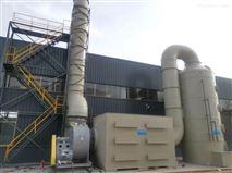 PP噴淋塔 噴淋淨化處理塔 廢氣洗滌塔