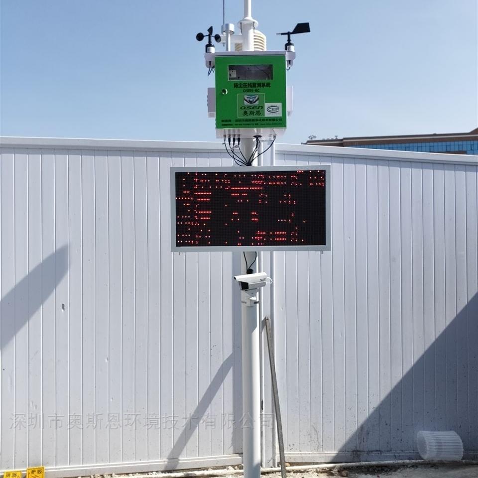 福州工地进行实时PM10监测施工作业情况