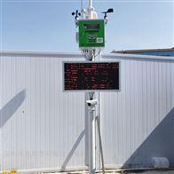 OSEN-YZ江山市智慧工地硬件扬尘监测设备厂家