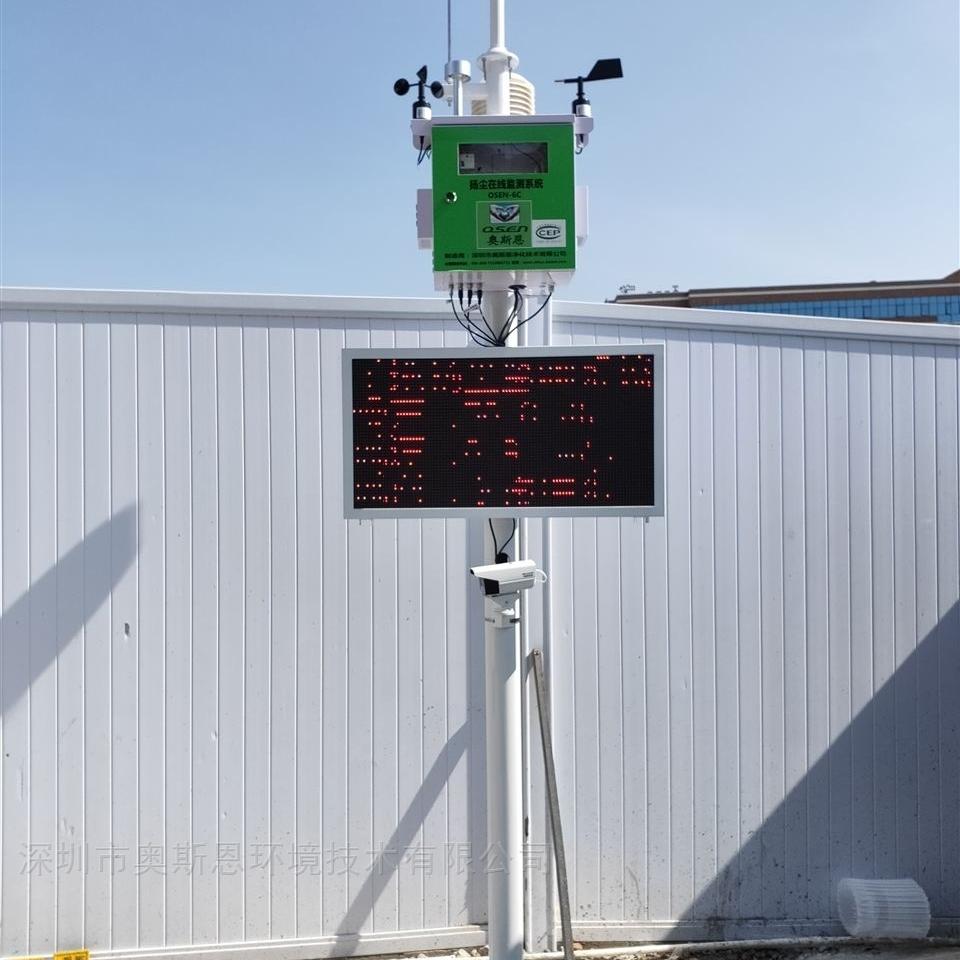 搅拌站堆料场粉尘检测视频监控系统