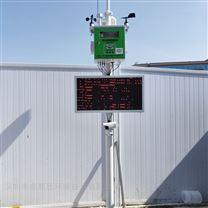 扬尘噪声监测系统的联动功能