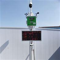 OSEN-6C邳州港口粉尘在线监测系统试运行