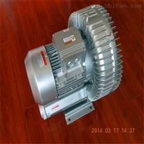 直销漩涡气泵(7.5KW)