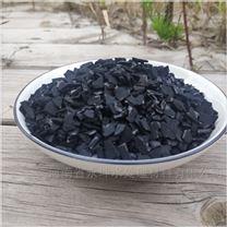 废气处理用椰壳活性炭