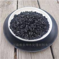 废水处理用椰壳活性炭