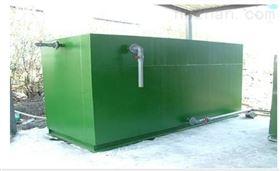 润创环保一体化洗涤厂污水处理装置