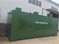 渭南市洗滌房汙水處理係統