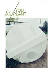 PT-3000L广元3吨塑料大桶  防腐水箱