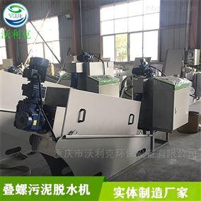 重庆叠螺脱水浓缩压滤机洗砂泥浆浓缩机厂家