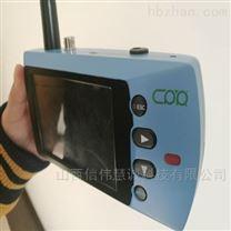 矿用本安型十合一多功能气体检测仪