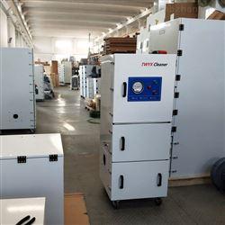 燃料电池板生产线配套集尘机