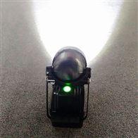 BZC5152磁铁充电式防爆探照灯