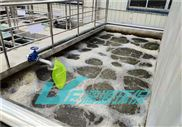造纸废水处理工艺技术分享