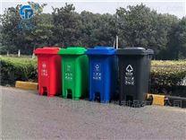 现货120L240升脚踏塑料垃圾桶