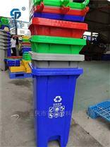 脚踩垃圾桶 塑料垃圾筒 可分类