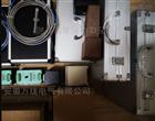 胀差前置器ZH30854-A080-B02-C00