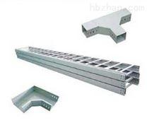 供西宁组合式桥架和青海玻璃钢电缆桥架报价