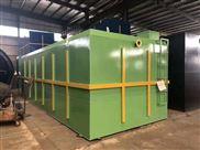 兼氧A2O工艺处理中小型生活污水处理设备